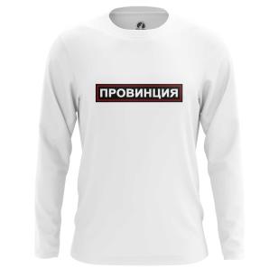 Мужской Лонгслив Провинция - купить в teestore