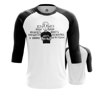 Мужской Реглан 3/4 Вся ваша юность это надпись на футболке - купить в teestore