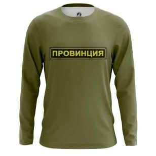 Мужской Лонгслив Провинция 3 - купить в teestore