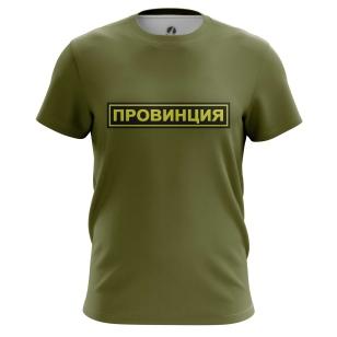 Футболка Провинция 3 - купить в teestore. Доставка по РФ