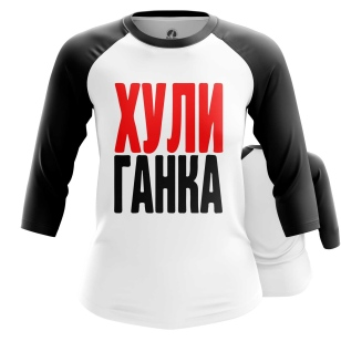 Женский Реглан 3/4 Хулиганка - купить в teestore