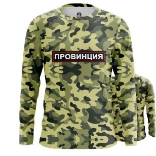 Мужской Лонгслив Провинция 4 - купить в teestore