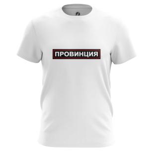 Футболка Провинция - купить в teestore. Доставка по РФ