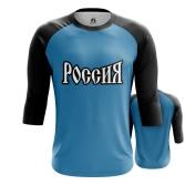Футболка Россия - купить в teestore. Доставка по РФ